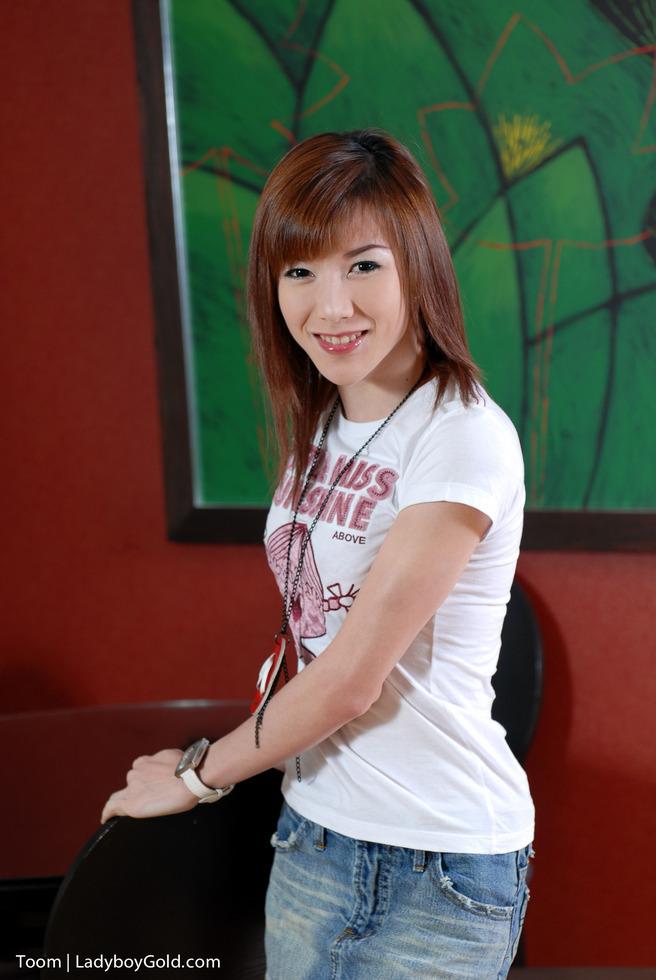 Bangkok T-Girl Toom - Toom Afternoon Sex Tfd