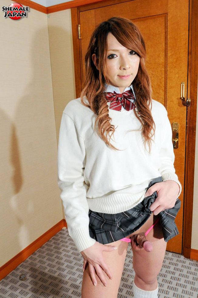 Japanese T-Girl Fuuka - Fuuka Plaid Upskirt