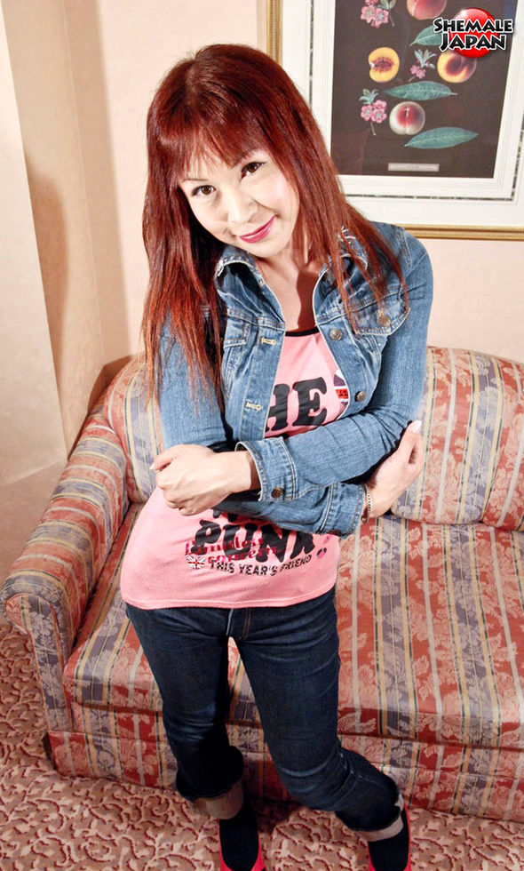 Japanese Transexual Hinako