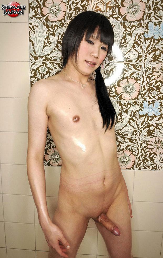 Japanese Transexual Koyuki